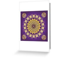 Fleuron Composition No. 248 Greeting Card