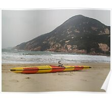 Moo Moo is asking for a push out into the surf to go kakhing Poster