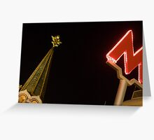 Moscow Metro Greeting Card