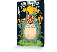 Eco warrior Greeting Card