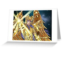 Gemini Saga Greeting Card