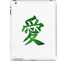 Kanji (Love) iPad Case/Skin