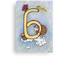 letter B (for the Russian alphabet) Canvas Print