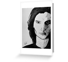 Ben Barnes Greeting Card