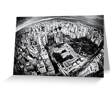 Sao Paulo sky view Greeting Card