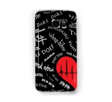 Heartbeats of the World Samsung Galaxy Case/Skin