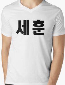 EXO Sehun Kpop Hangul Korean Name Black Mens V-Neck T-Shirt