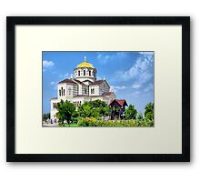 The Saint Volodymyr Cathedral Framed Print