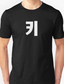 SHINee Key Kpop Hangul Korean Name White T-Shirt