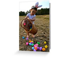 Adorable Easter bunny with basket Greeting Card