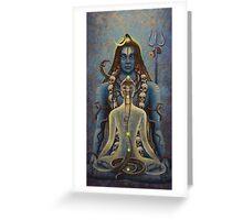 Kundalini Shakti Greeting Card