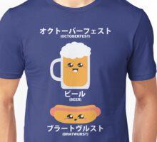 Okutōbāfesuto / Octoberfest T-Shirt