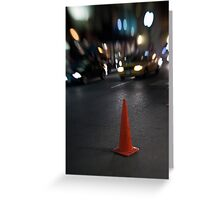 The Lone Cone Greeting Card