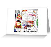 Tokyo lights Greeting Card