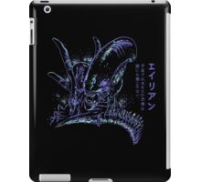 Back To The Primitive Horror iPad Case/Skin