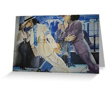 "Micheal Jackson ""Smooth Criminal""  Greeting Card"