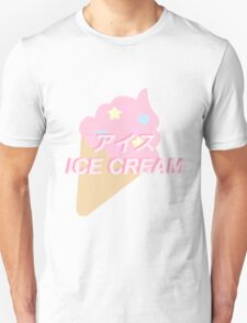 Ice Cream (Katakana) T-Shirt
