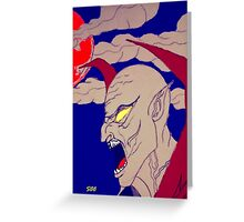 The Space Vampire Greeting Card