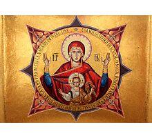Orthodox Ceiling Photographic Print