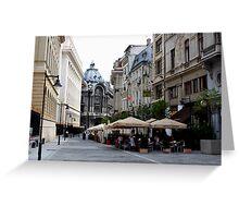 Bucharest Greeting Card