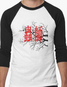Mushishi Men's Baseball ¾ T-Shirt