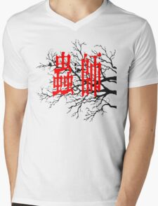 Mushishi Mens V-Neck T-Shirt