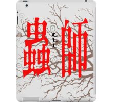 Mushishi iPad Case/Skin