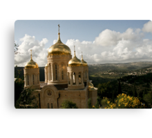 Russion Church - Ein Kerem - Jerusalem Canvas Print