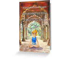 Impariamo lo yoga- I Saluti al Sole Greeting Card