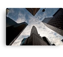 Always Looking Up Canvas Print