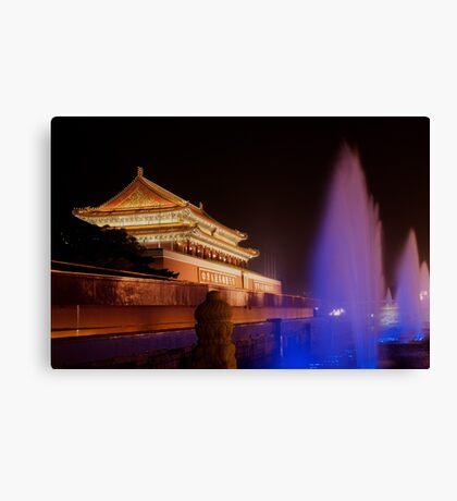Beijing,  Tiananmen Square Canvas Print