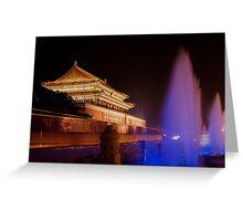 Beijing,  Tiananmen Square Greeting Card