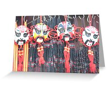 Theatre Masks Greeting Card