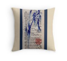 Meditation - Zen Bamboo brush painting Throw Pillow