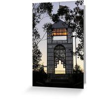 Sunset Homebush Bay Sydney Greeting Card