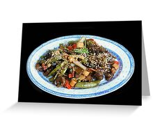 Asian Stir Fried Sea Cucumber & Veggies Greeting Card