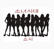 SNSD Girls' Generation by SynthOverlord