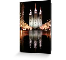Christmas Temple Greeting Card