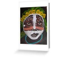 Karo Bride, Omo River, Ethiopia Greeting Card