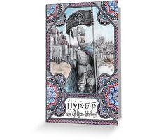 King Earnil I of Gondor Greeting Card