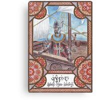 King Ciryandil of Gondor Canvas Print
