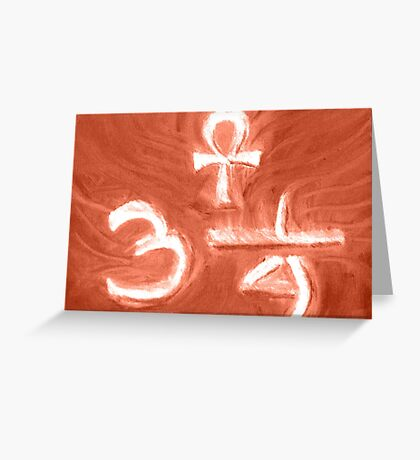 Ankh & Om Greeting Card