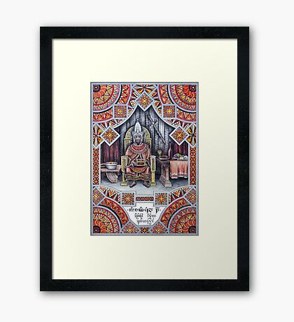 King Narmacil I of Gondor Framed Print
