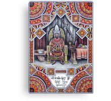 King Narmacil I of Gondor Canvas Print
