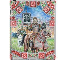King Rómendacil II of Gondor iPad Case/Skin