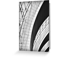 Airport Arches Greeting Card