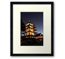 Japon - Epcot Framed Print