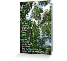 The heavens are high above the earth Isaiah 55:9  Greeting Card