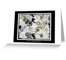 Daisies (Curlicue Special Effect) Greeting Card
