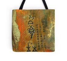 Golden Dreams Tote Bag